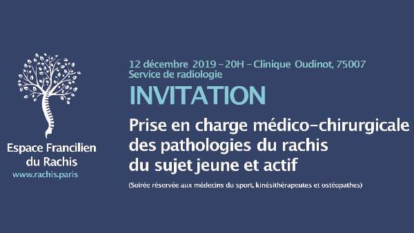 invitation reunion interdisciplinaire espace francilien du rachis chirurgien du rachis paris clinique oudinot